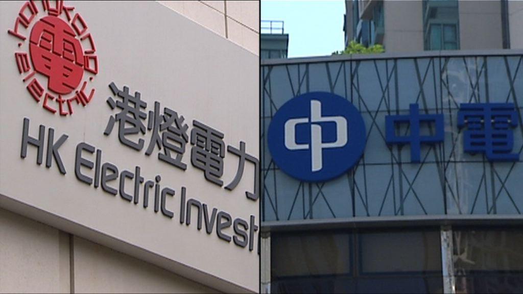 財委會下周五審議87億元電費紓緩金