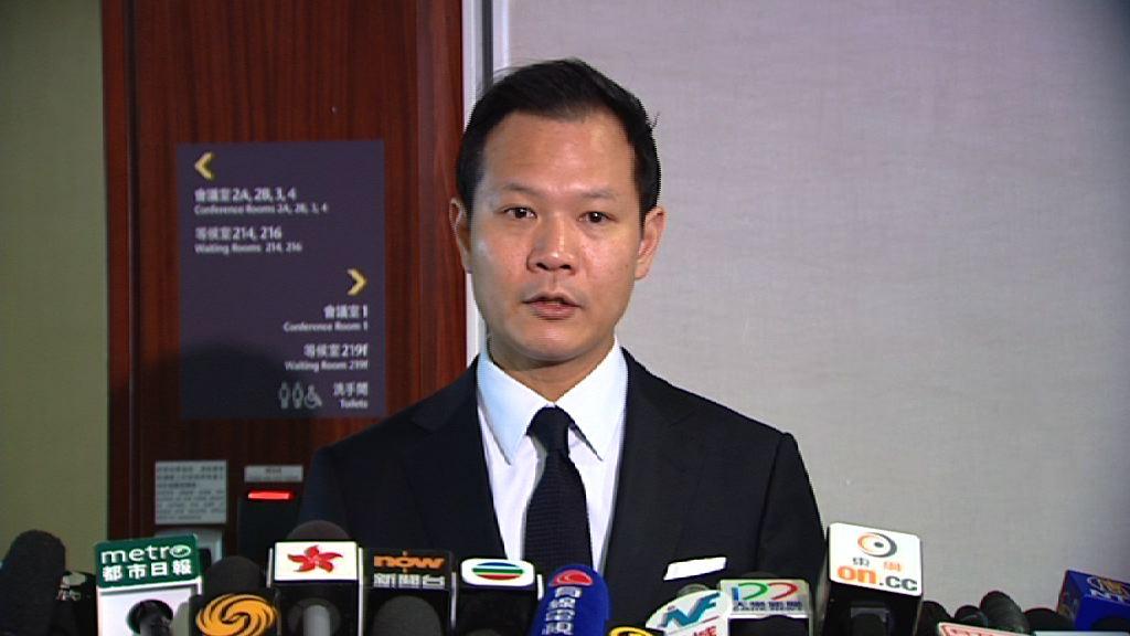 郭榮鏗:鄭若驊應交代被DQ議員能否參與補選