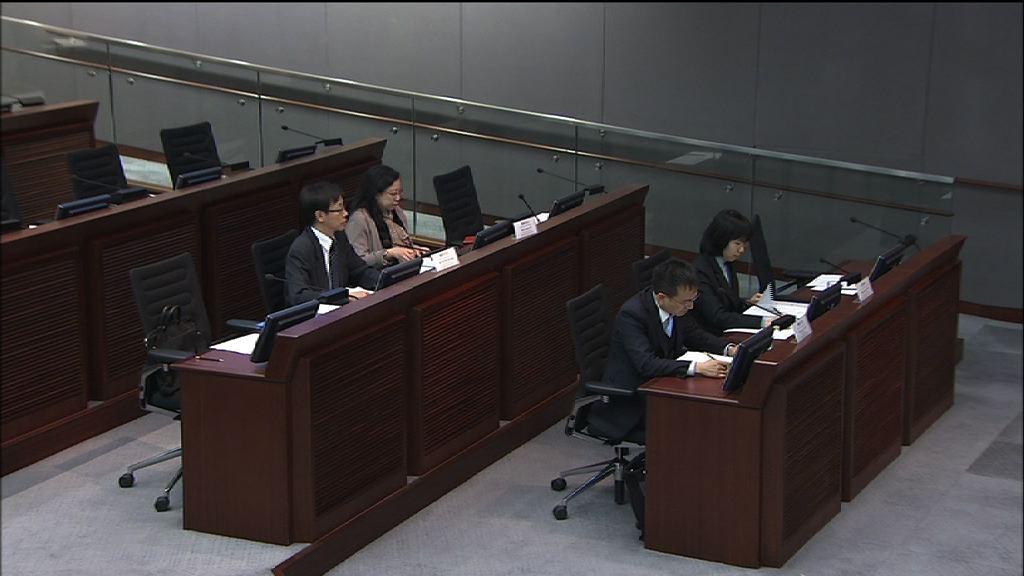 政制事務委員會商立會補選實務安排