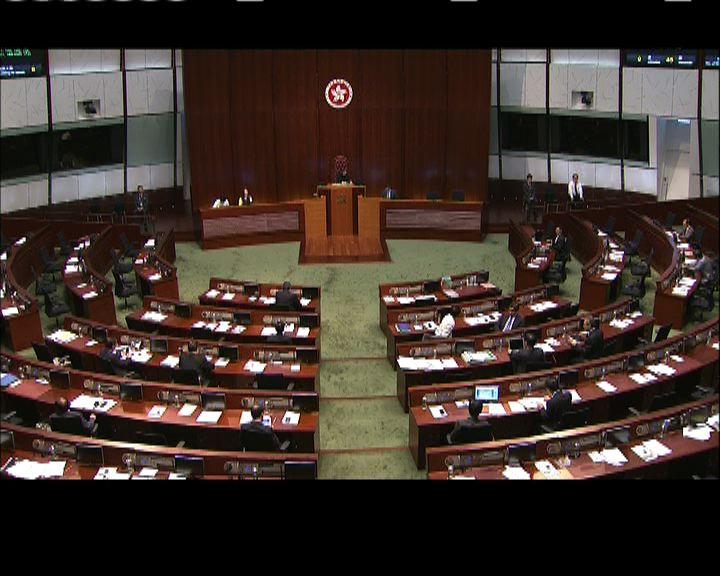 立法會續審議預算案逾千修訂