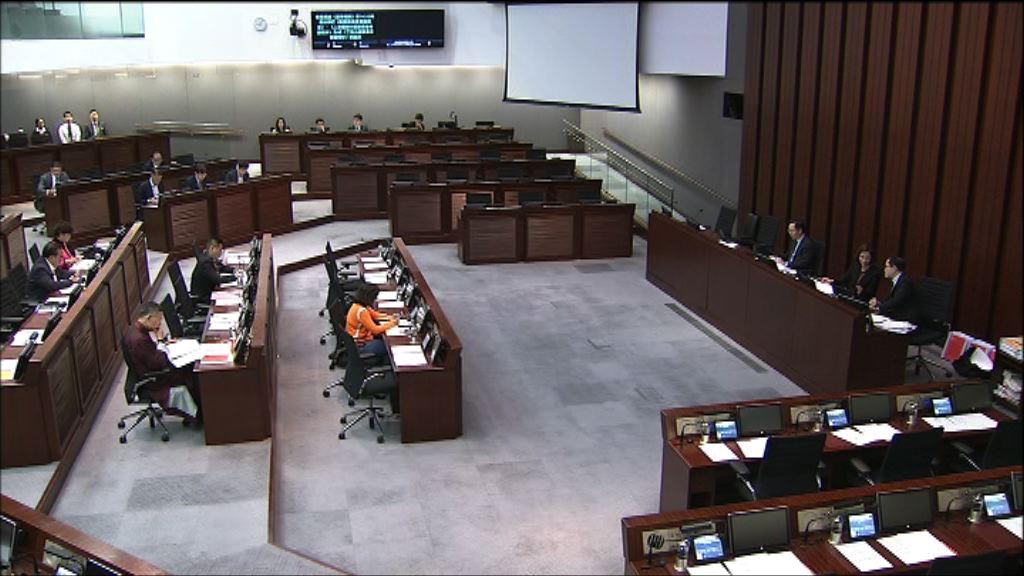 建制派提出修改財委會會議程序
