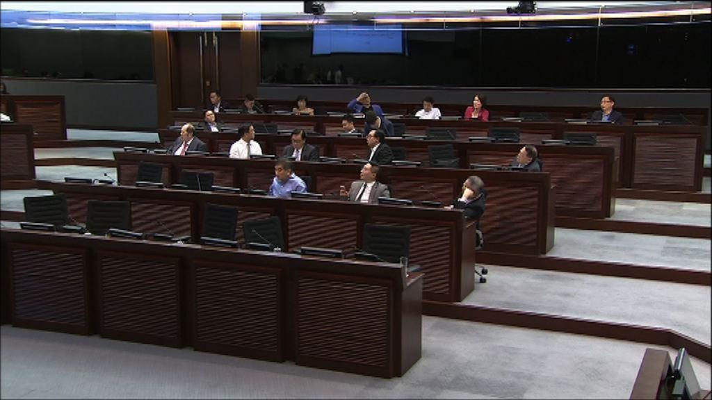 37名建制派聯署促改會議程序