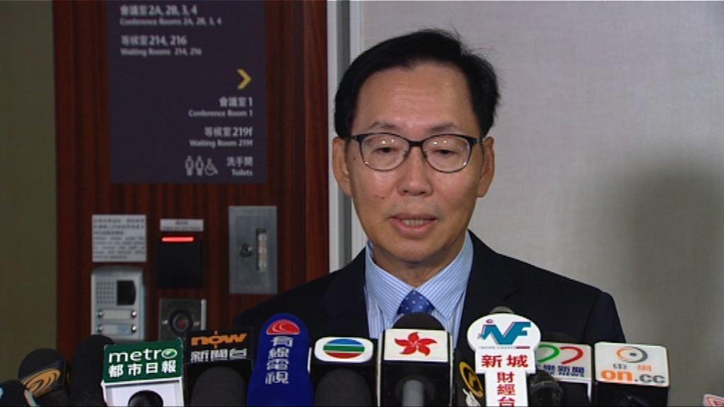 陳健波:部分會議程序修訂最快下周執行