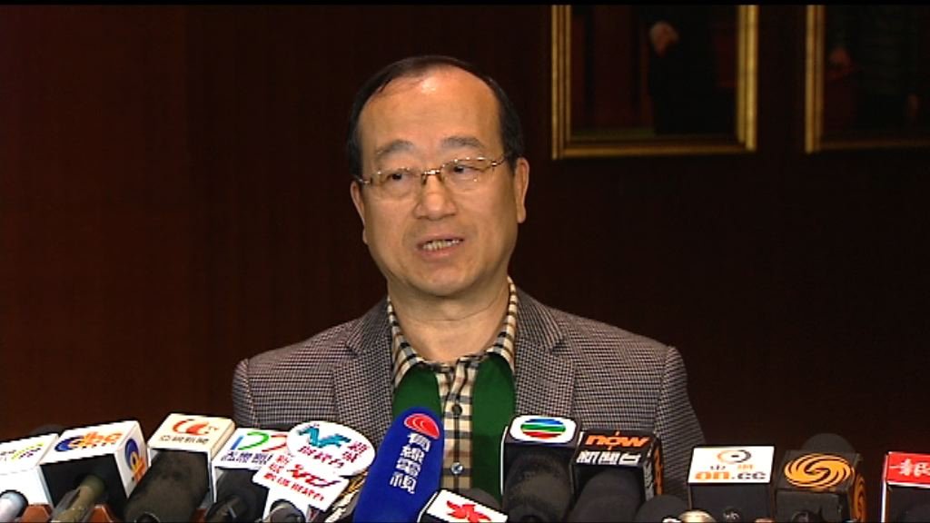 陳鑑林:即時無人挑戰表決結果