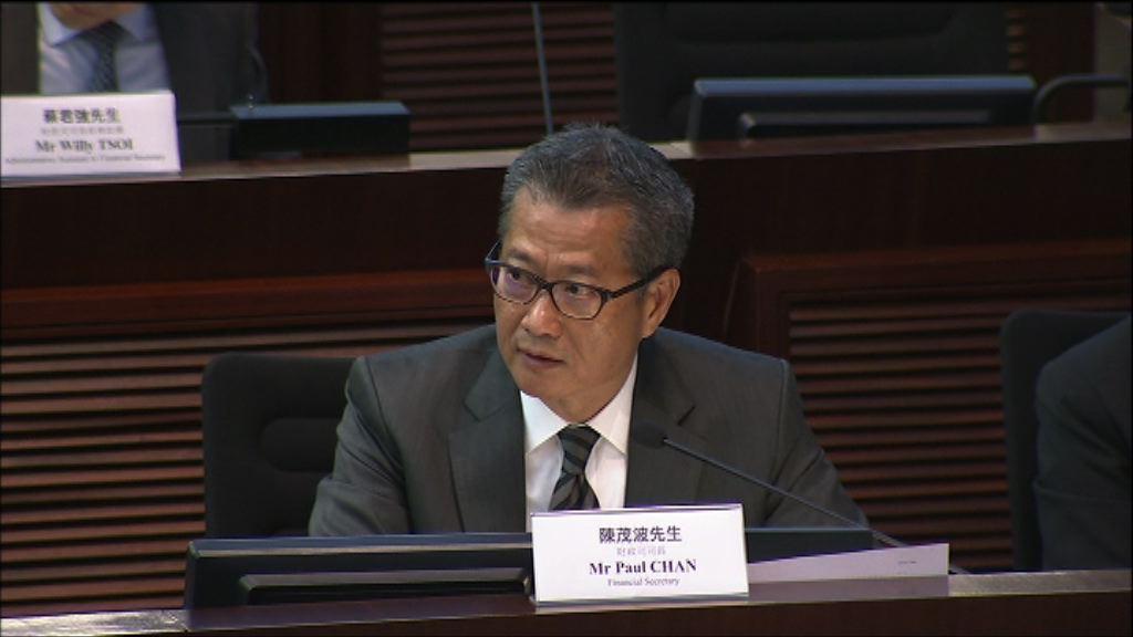 陳茂波︰政府將完成一手空置物業稅研究