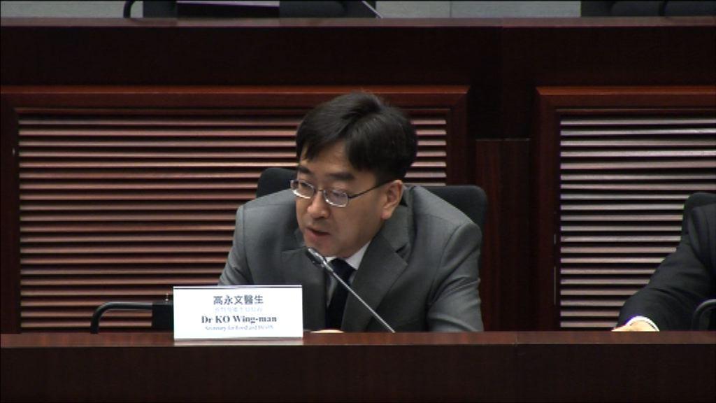 高永文:一直有爭取資源解決醫生不足