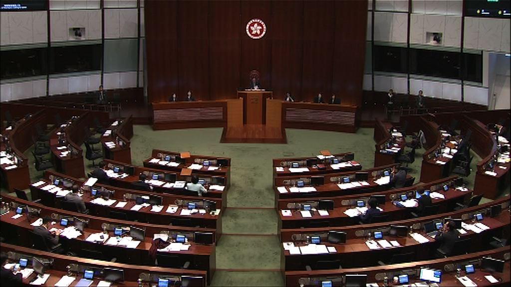 立法會通過動議規定初中中史成科