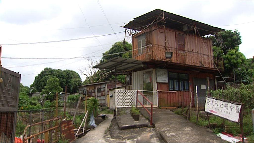 房屋署:橫洲先發展第一期因公屋需求殷切