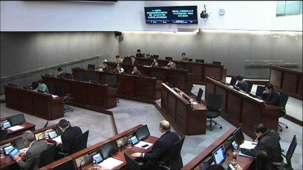 內會否決就東區區議員被阻開會提緊急質詢