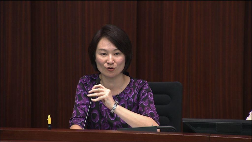 李慧琼郭榮鏗任內會正副主席