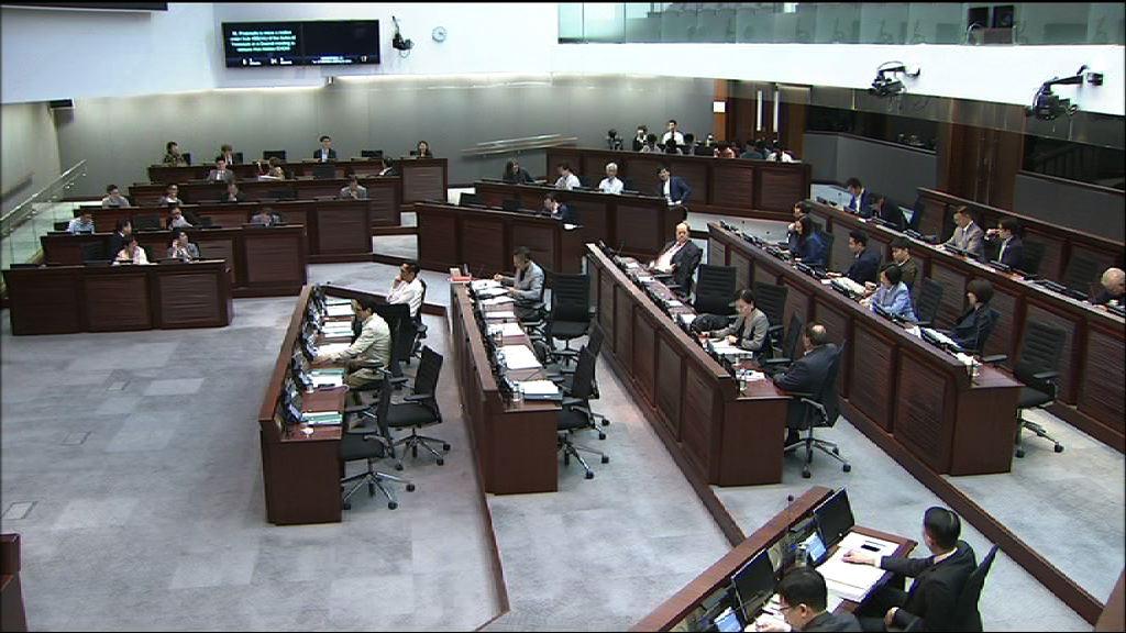 立會內委會討論譴責周浩鼎議案
