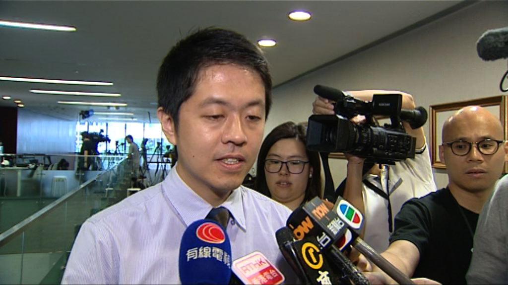 葉劉或撤譴責動議 許智峯:尊重立法會機制