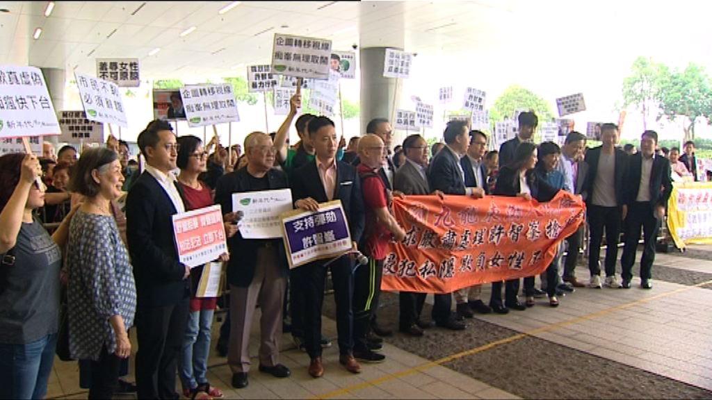團體門外集會 支持譴責許智峯