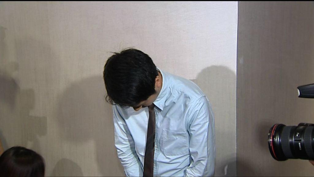 許智峯向女事主及公眾鞠躬致歉