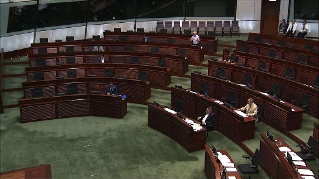 28名議員聯合動議彈劾梁振英
