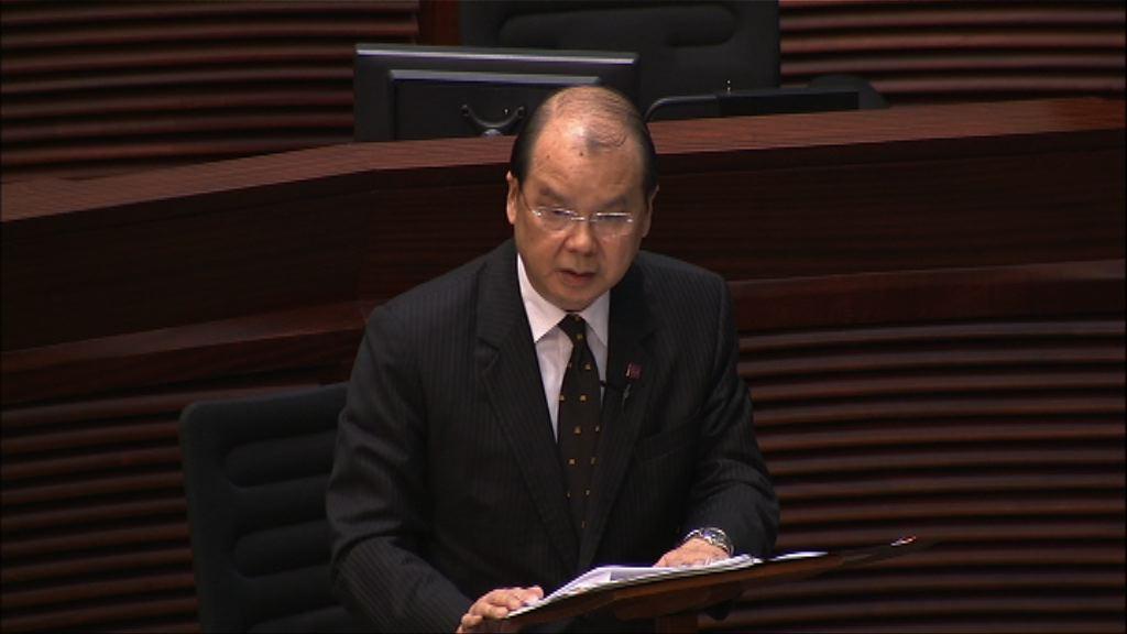 張建宗:不應把彈劾當作政治工具
