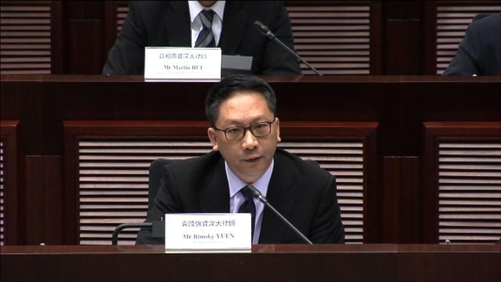 袁國強:未有檢討下放刑事檢控權時間表