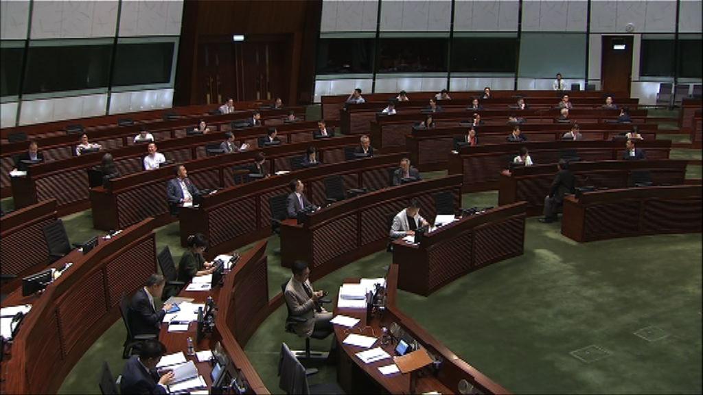 立法會通過要求政府取消強積金對沖