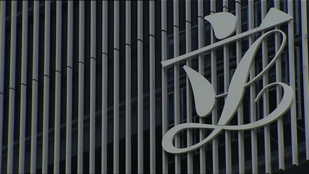 政府撤回復職權條例草案