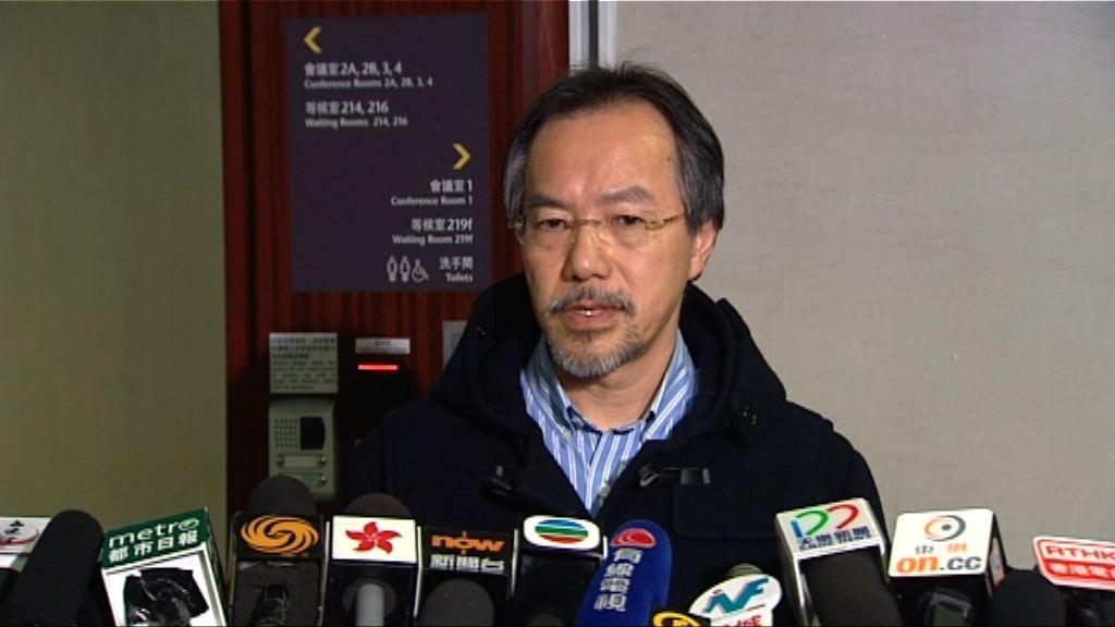 張超雄譴責政府撤回復職權條例草案