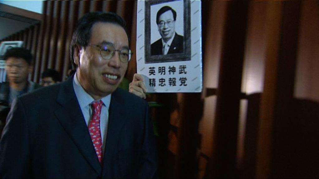 立法會內會周五討論梁君彥不信任動議