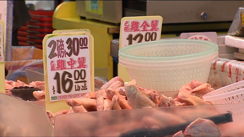 食安中心估計3公噸巴西肉未能回收