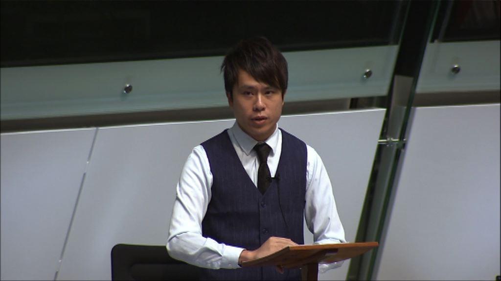 鄺俊宇提中止待續調整法援的決議案