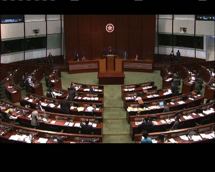 立會人數不足主席宣布休會