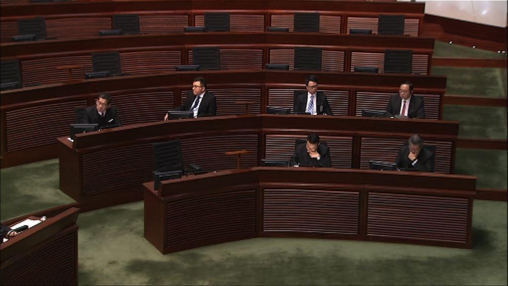 立法會辯論施政報告致謝議案
