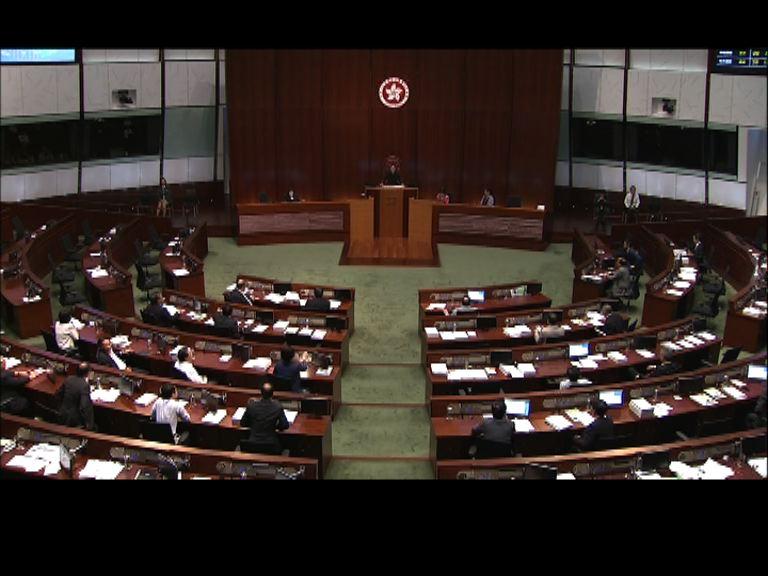 立法會舉行本立法年最後一次立法會大會
