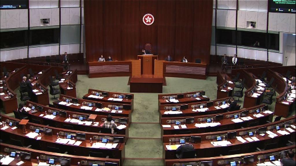 立法會通過臨時撥款決議案