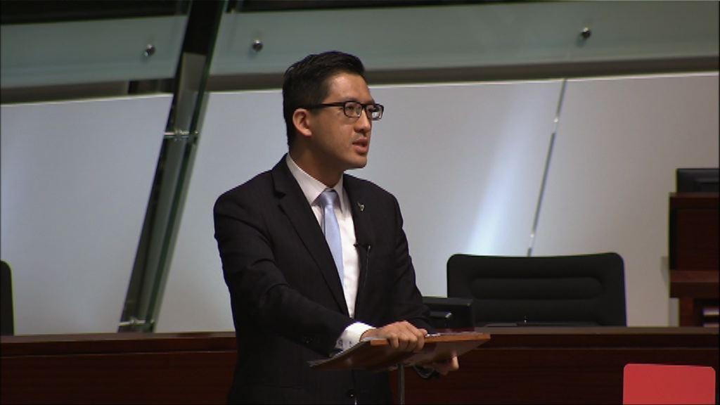林卓廷動議引特權法令港鐵交出資料