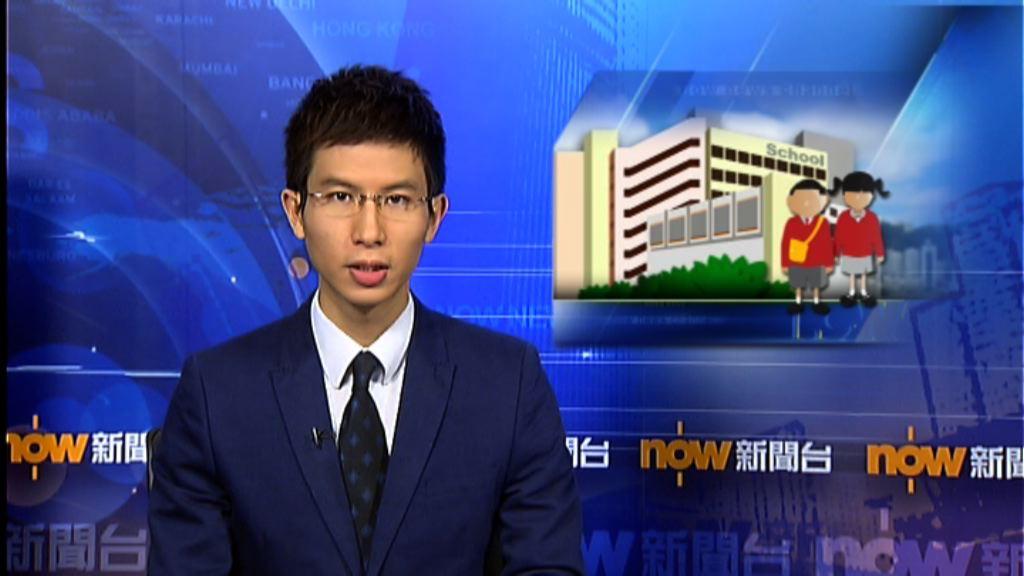 吳克儉:教育局處理空置校舍出錯