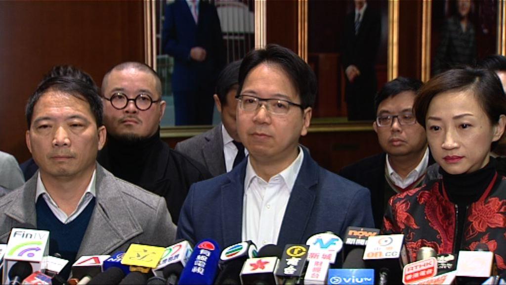莫乃光:修改議事規則後議員權力被削