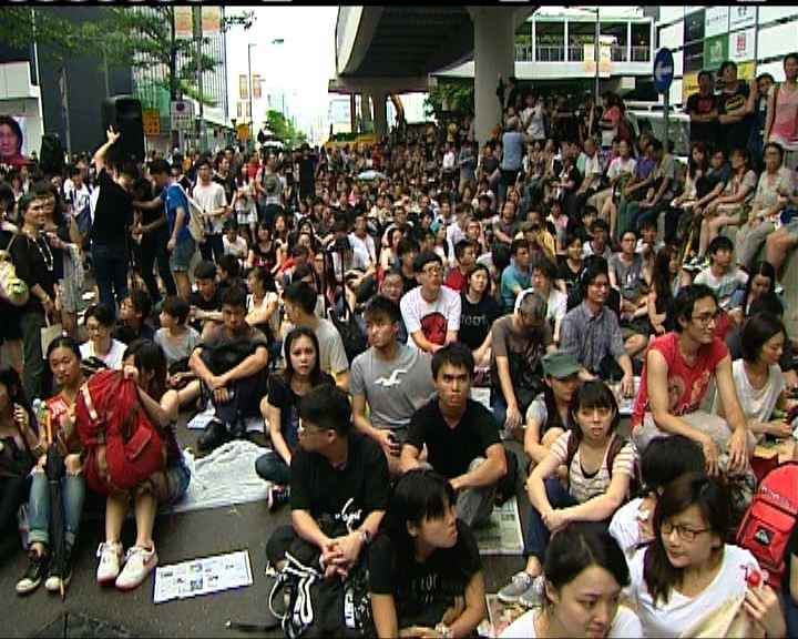 過千反東北示威者政總外集會