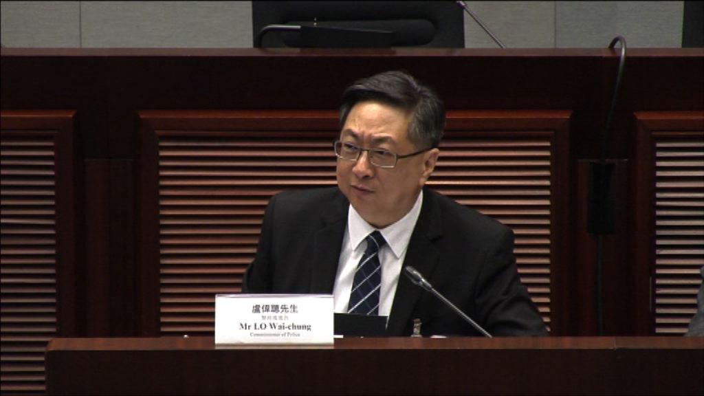 盧偉聰:支持設辱警罪