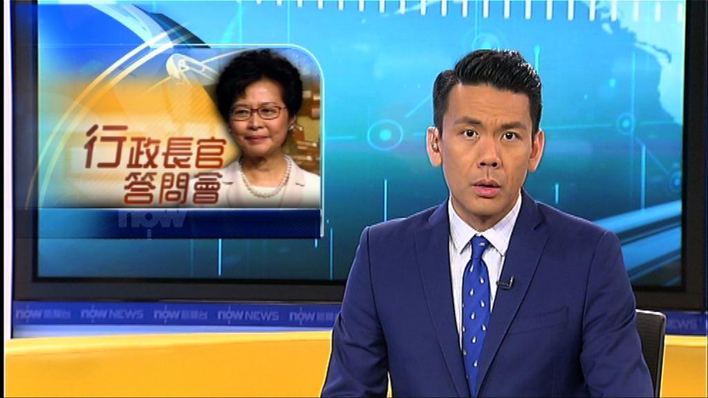 林鄭:現屆創造條件重啟政改及廿三條立法有難度