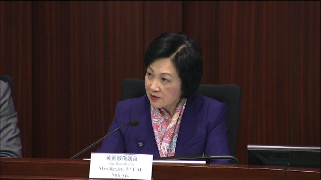 葉劉:目標下月七日完成一地兩檢草案審議
