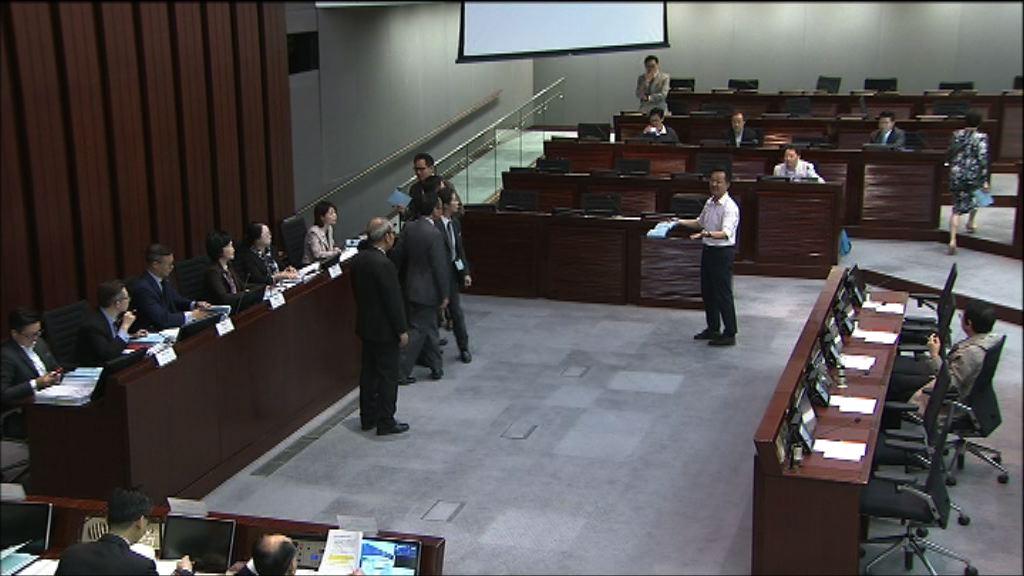 泛民於一地兩檢草案委員會提規程問題不獲受理