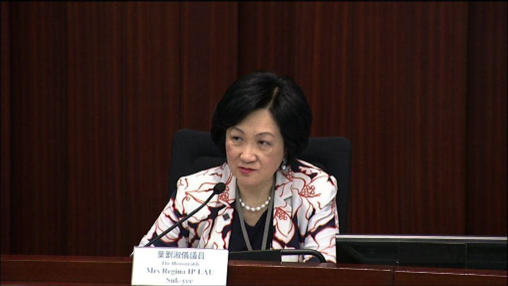 葉劉:議員有足夠時間討論一地兩檢條例草案