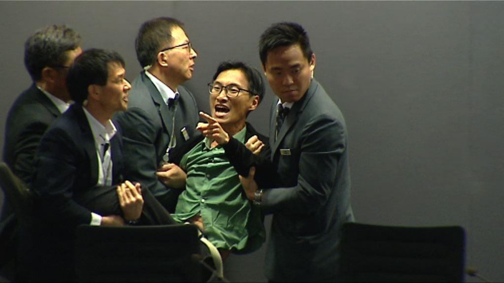 一地兩檢會議 四民主派議員被趕離會議室