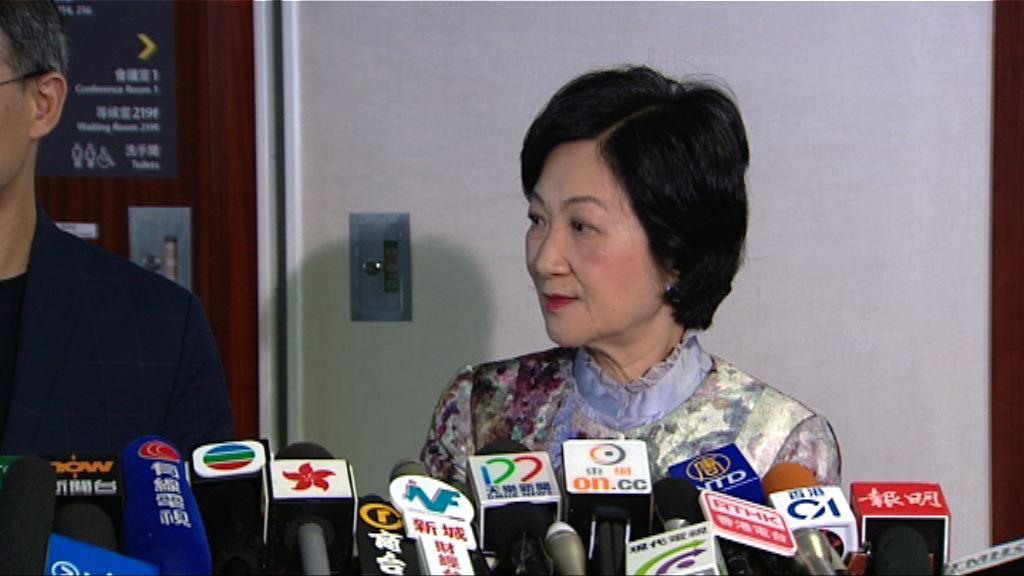 葉劉:下月七日要完成一地兩檢審議 無順延空間