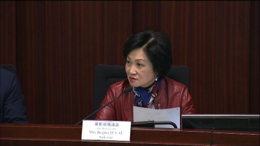 葉劉:一地兩檢委員會會議進度「龜速」