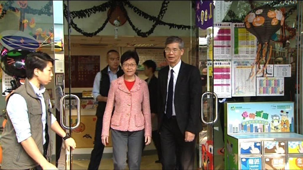 林鄭:有議員以議事規則拖延審議一地兩檢