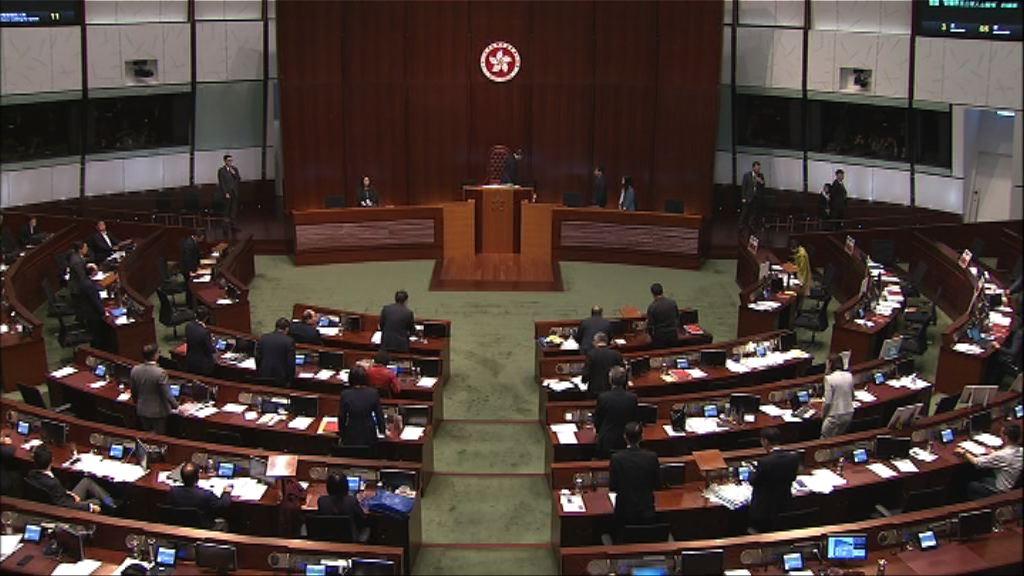 立法會休會未能表決一地兩檢議案