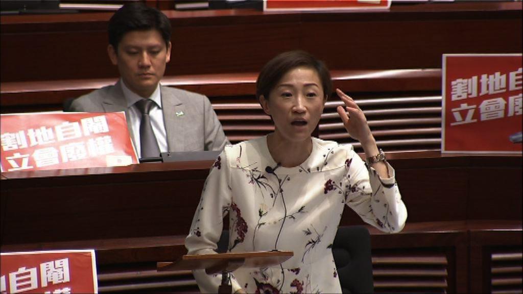 陳淑莊:若立會通過一地兩檢會淪橡皮圖章
