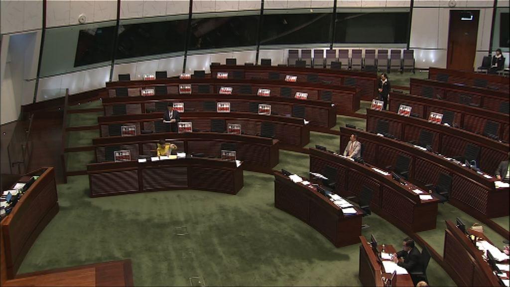 一地兩檢議案仍未表決 泛民表明反對方案