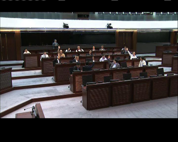 立法會否決引用特權法調查南丫海難報告