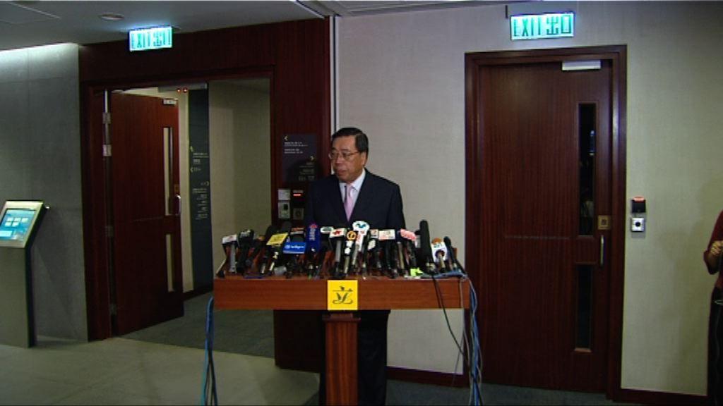 梁君彥拒泛民在大會提議事規則修訂