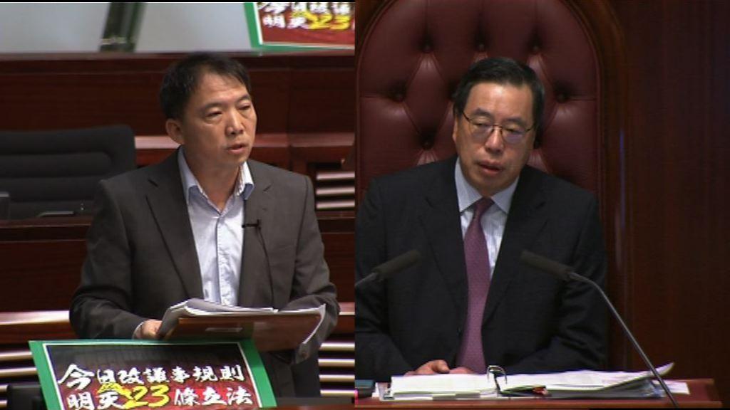 胡志偉被指言論冒犯 梁君彥暫停會議